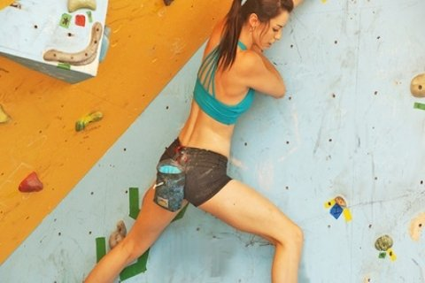 All-Day Rock Climbing Pass for One ($5), Two ($9) or Four People ($17) at Southern...
