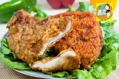Chips and Soft Drink with Chicken Cutlet ($11) or 6 Chicken Nuggets ($9) at Two Peck...