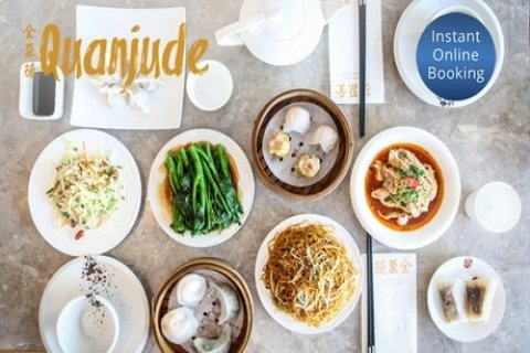 10-Course Yum Cha Banquet: Two ($39), Four ($78), Six ($117), Eight People ($156) at...