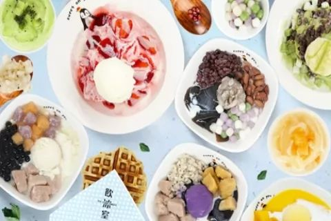 Taiwanese Ice Dessert for One ($7.50), Two ($15), Four People ($30) at Ice Cube Sweet, 2...